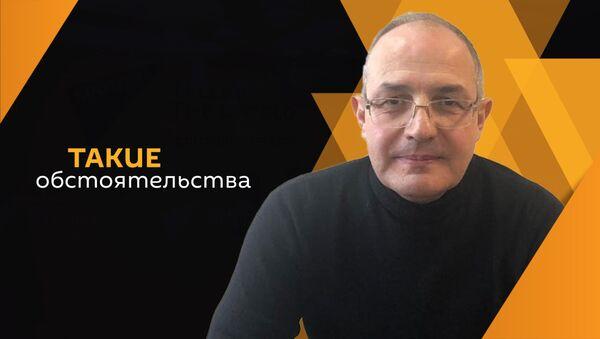 Даур Делба - Sputnik Абхазия