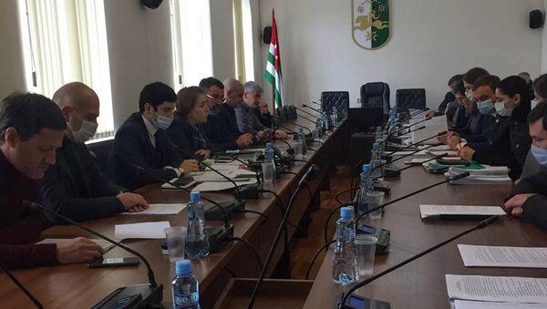 Заседание Комитета по бюджету - Sputnik Абхазия