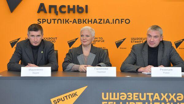 Пресс-конференция, посвященная подведению итогов работы Русской общины Абхазии и Черноморского Казачьего Войска Абхазии в 2020 году - Sputnik Абхазия