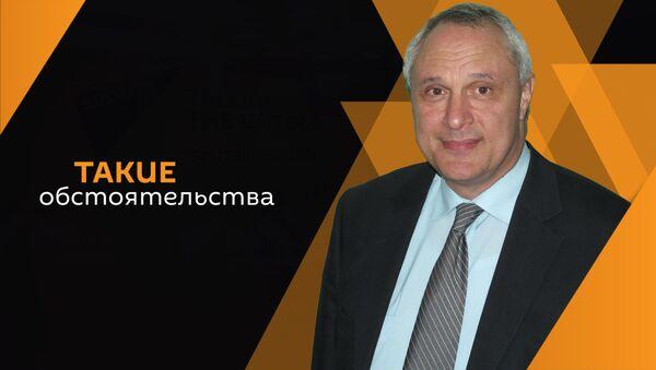 Беслан Кобахия  - Sputnik Абхазия