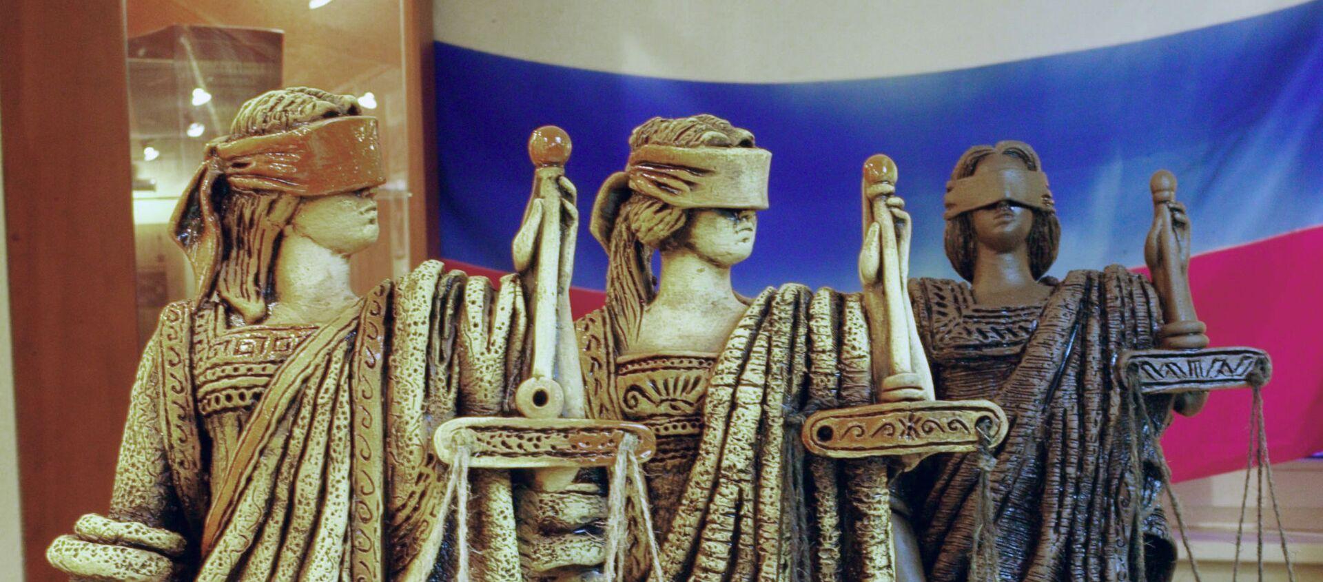 Статуи Фемиды. - Sputnik Абхазия, 1920, 07.01.2021