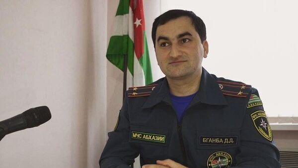 Давид Бганба - Sputnik Абхазия