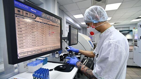 Лаборатория Гемотест в Люберцах - Sputnik Абхазия