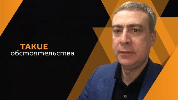 Рустам Адлейба - Sputnik Абхазия