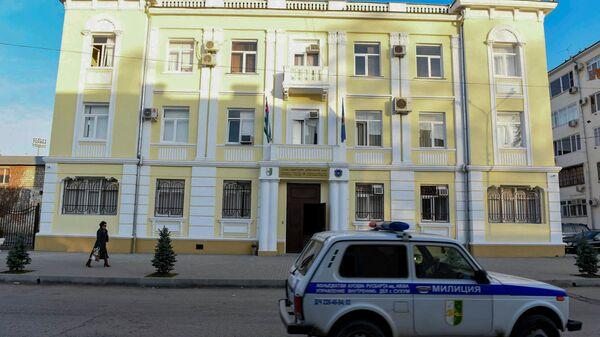 Здание генеральной прокуратуры - Sputnik Абхазия