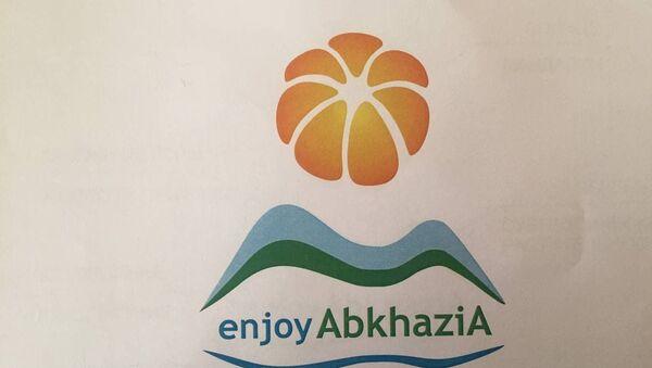 Туристический бренд Абхазии 1 - Sputnik Абхазия