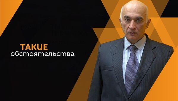 Эдуард Кимкетов - Sputnik Абхазия