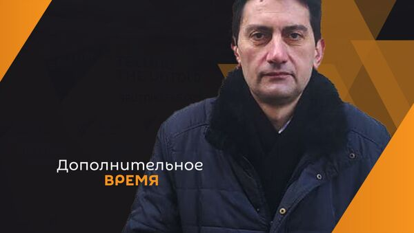 Артем Табарян - Sputnik Абхазия