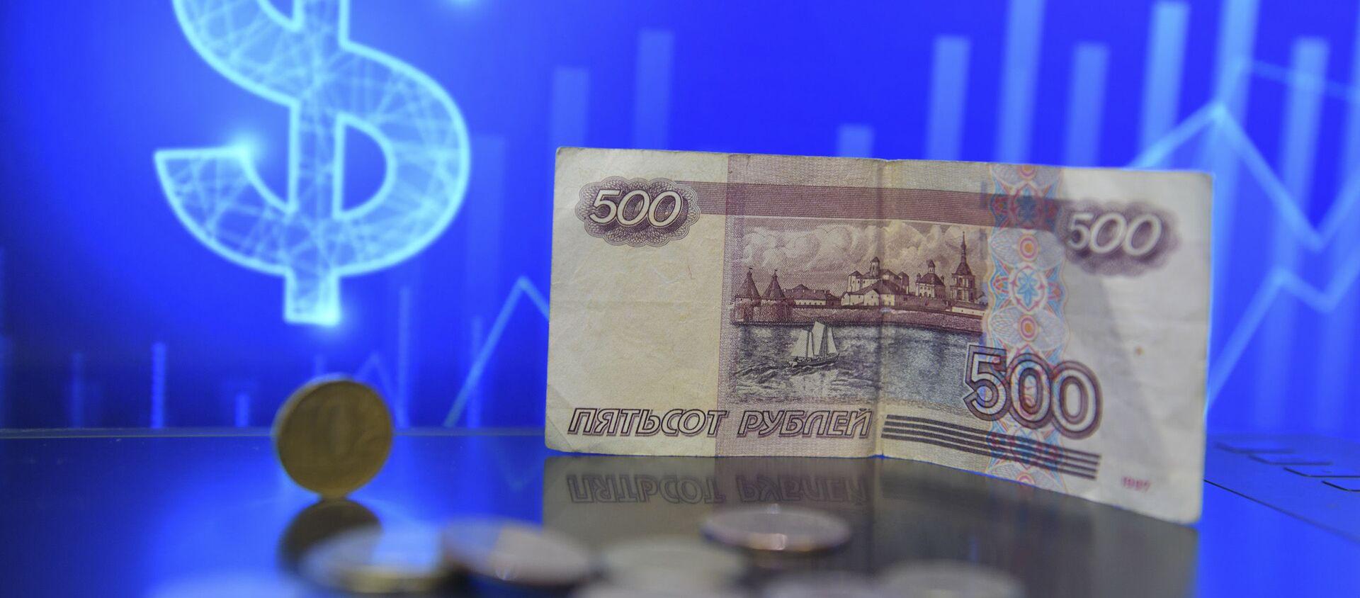Деньги  - Sputnik Абхазия, 1920, 10.09.2021