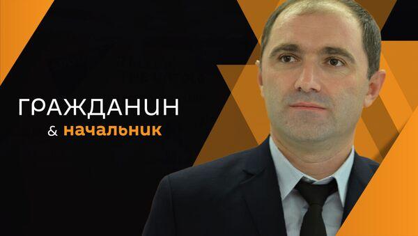 Денис Гулария - Sputnik Абхазия