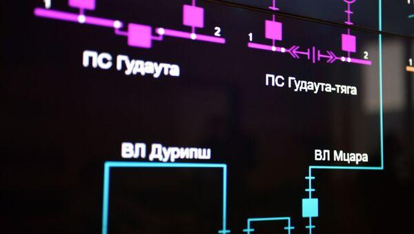 Диспетчерская   Черноморэнерго - Sputnik Аҧсны