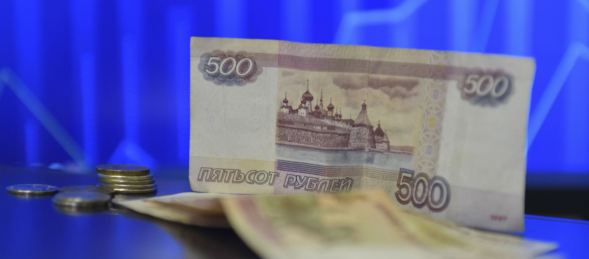 Деньги  - Sputnik Абхазия, 1920, 23.05.2021