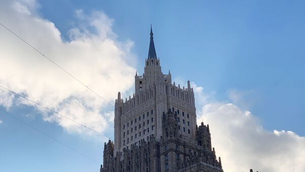 Здание министерства иностранных дел РФ - Sputnik Абхазия