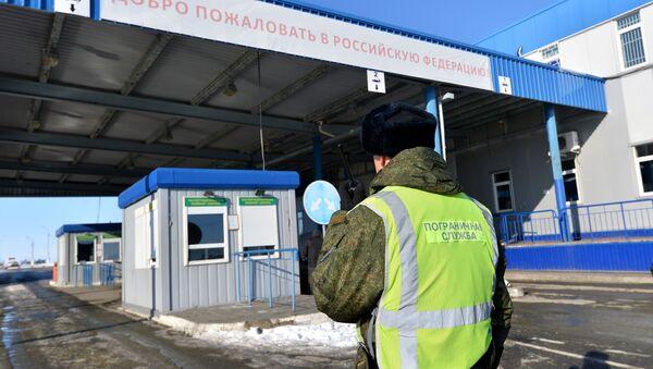 Работа пограничного управления ФСБ России по Челябинской области - Sputnik Аҧсны
