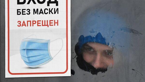Мороз в Красноярске - Sputnik Аҧсны