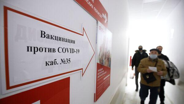 Массовая вакцинация от COVID-19 в России - Sputnik Аҧсны