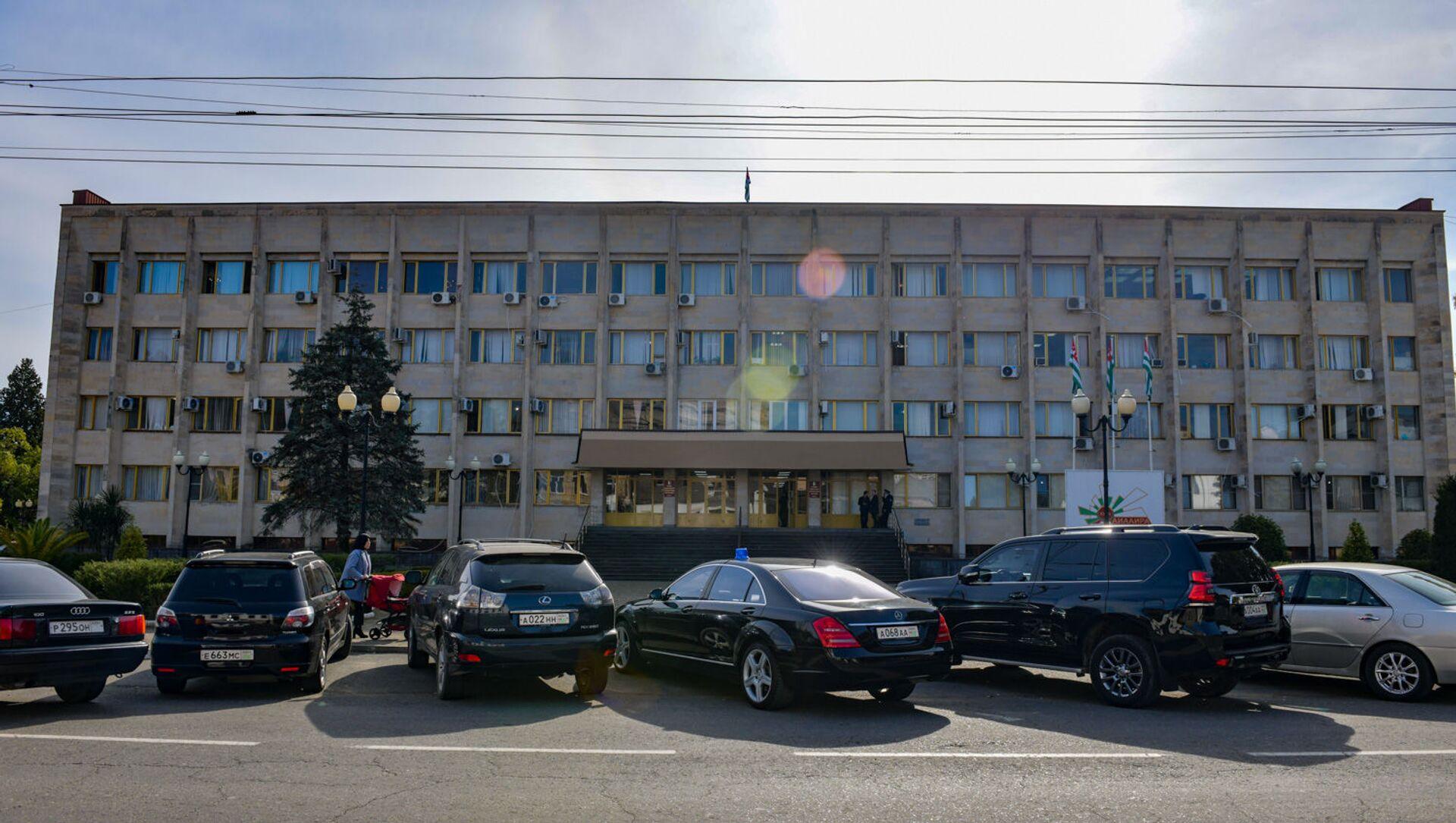 Кабинет Министров Республики Абхазия  - Sputnik Абхазия, 1920, 10.09.2021