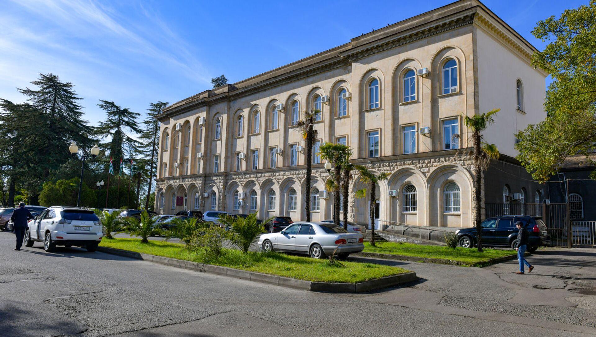 Народное Собрание Республики Абхазия  - Sputnik Абхазия, 1920, 29.09.2021