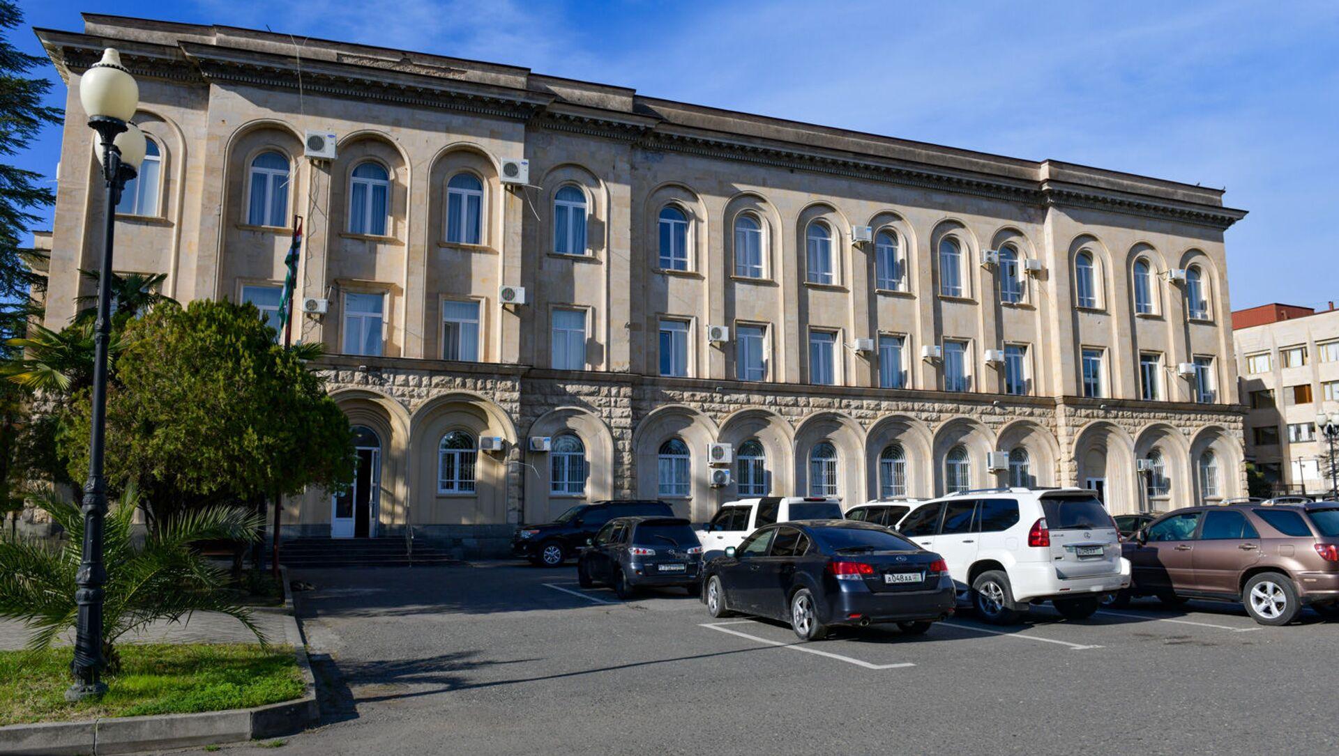 Народное Собрание Республики Абхазия  - Sputnik Абхазия, 1920, 26.07.2021