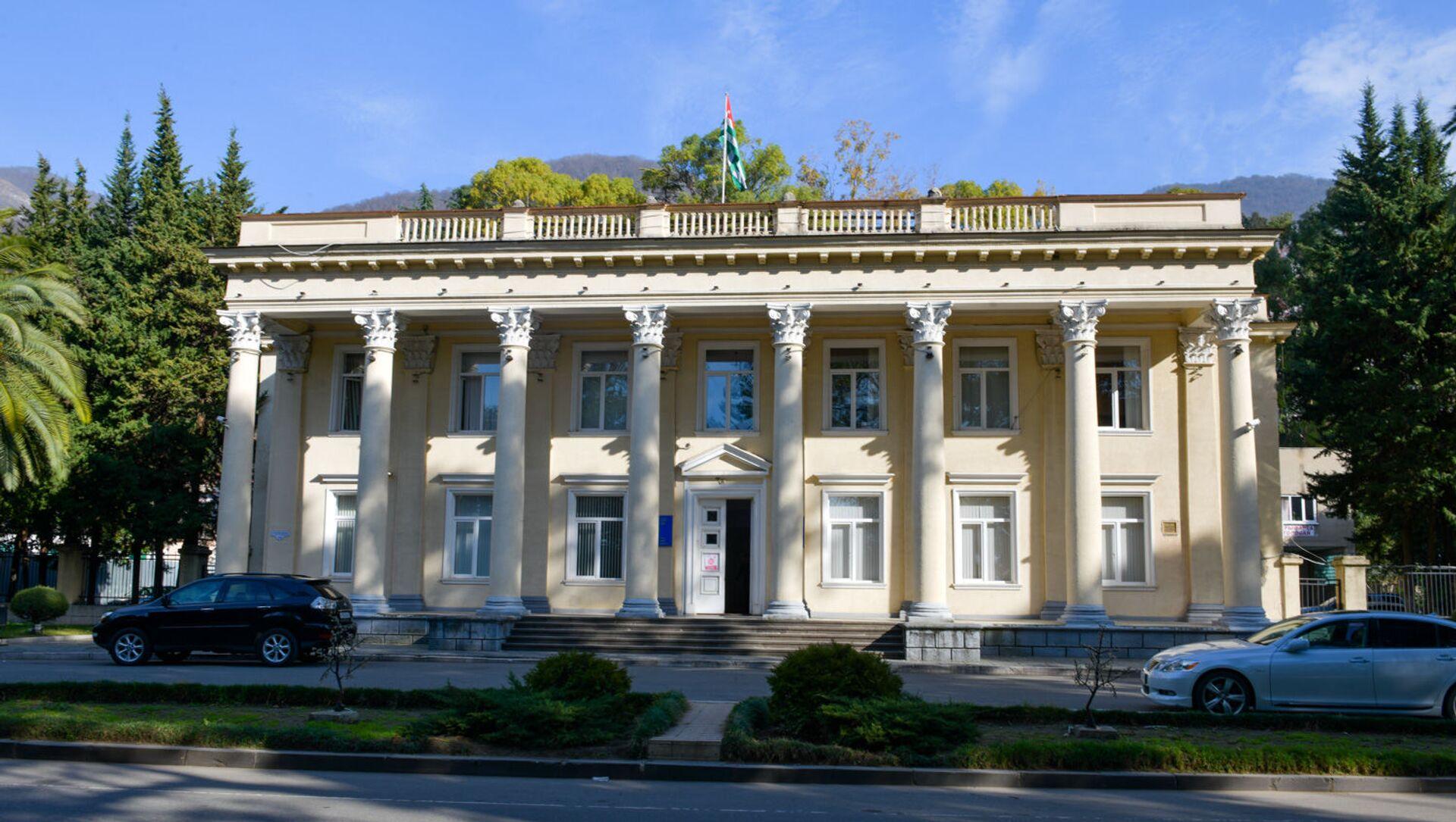 Администрация гагры  - Sputnik Абхазия, 1920, 16.09.2021