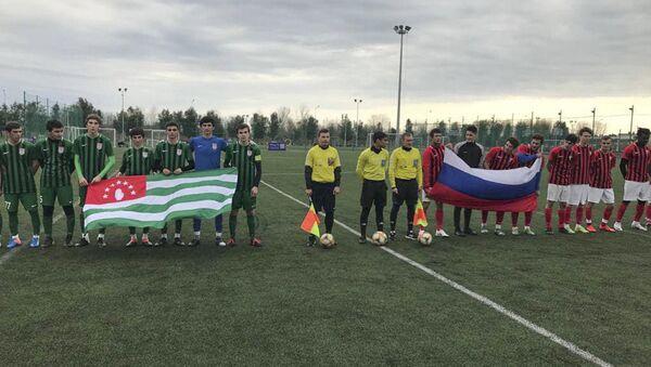 Молодежная сборная Абхазии по футболу  - Sputnik Абхазия