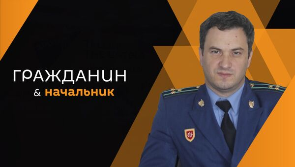Даур Амичба  - Sputnik Абхазия
