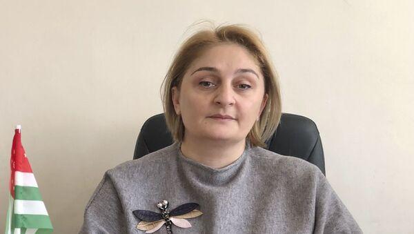 Аида Минаия - Sputnik Аҧсны