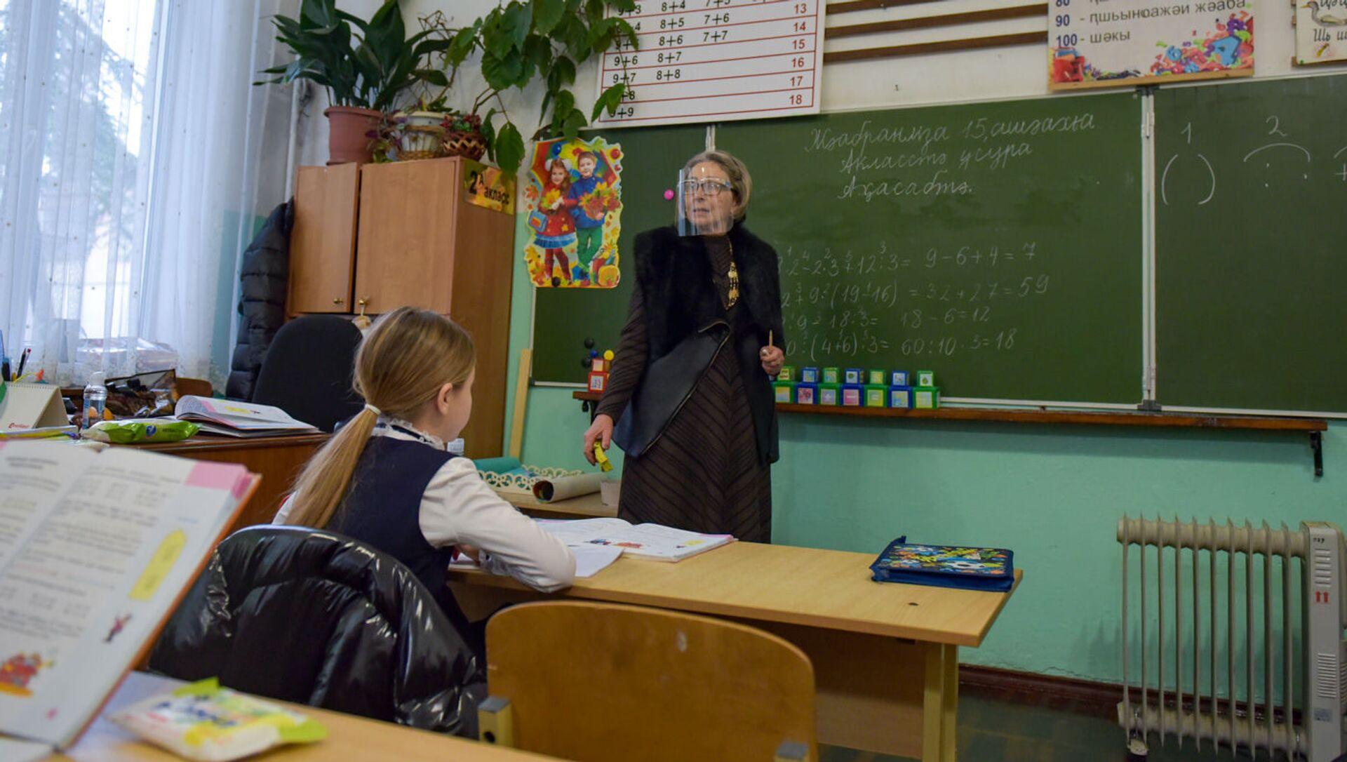 Открытие школ после карантина  - Sputnik Аҧсны, 1920, 22.02.2021