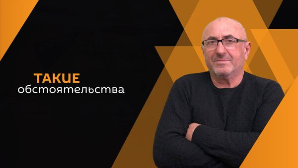 Смбат Алексян - Sputnik Абхазия