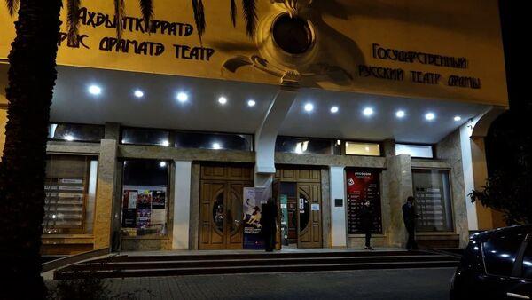 Долгожданное событие: театры Абхазии открывают свои двери - Sputnik Абхазия
