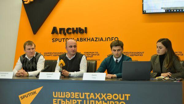 Презентация образовательной платформы Asura  - Sputnik Аҧсны