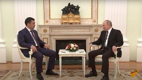 Как прошла первая встреча Садыра Жапарова и Владимира Путина - Sputnik Абхазия