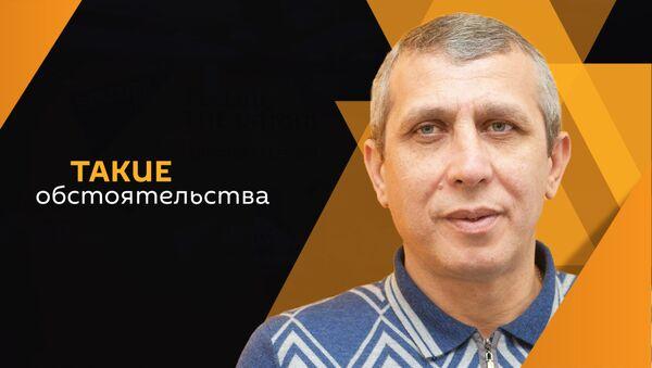 Игорь Джопуа - Sputnik Абхазия