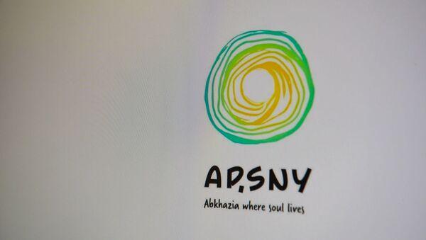 Туристический логотип - Sputnik Абхазия