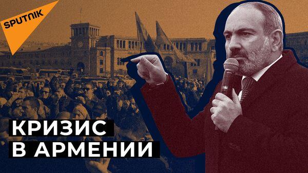 Как заявление Пашиняна об Искандерах раскололо Армению. Что говорят в России - Sputnik Абхазия