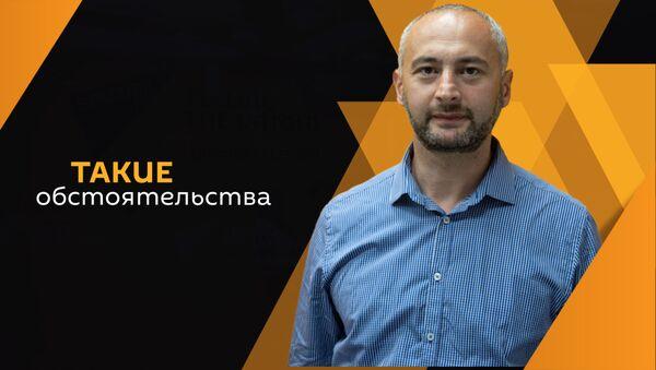 Арсоу Хашба - Sputnik Абхазия
