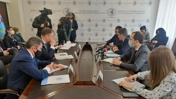 Встреча с сопредседвтелями Женевских дискуссий - Sputnik Аҧсны