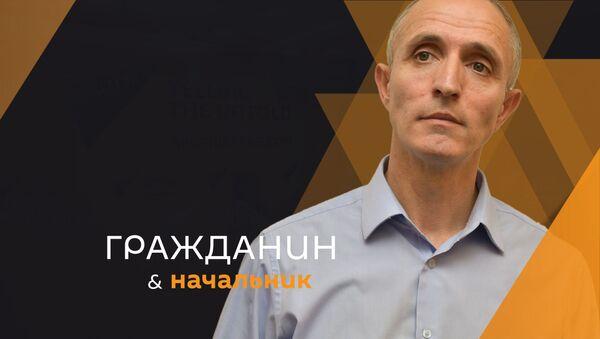 Роман Джопуа  - Sputnik Абхазия