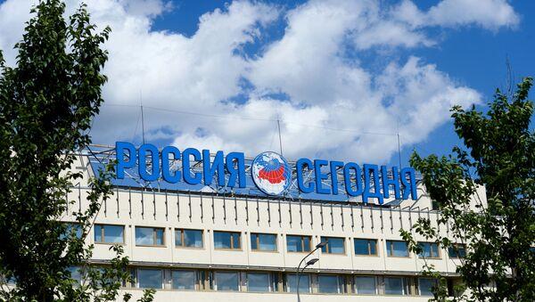 Здание Международного информационного агентства Россия сегодня на Зубовском бульваре в Москве. - Sputnik Аҧсны