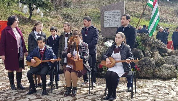 Памятник участникам революционного движения Киараз - Sputnik Абхазия