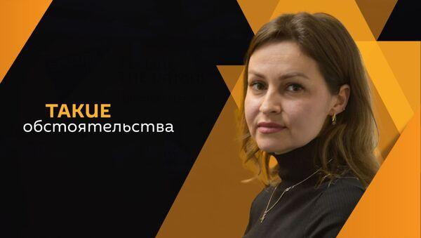 Майя Цыбулевская  - Sputnik Абхазия