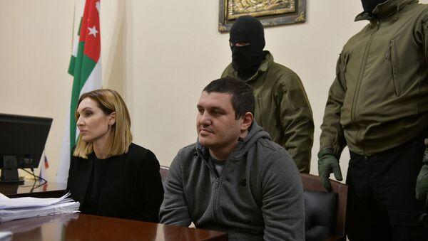 Суд по делу Ахры Авидзба в здании СГБ Абхазии - Sputnik Аҧсны