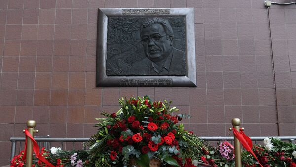 Открытие мемориальной доски Андрею Карлову в Москве - Sputnik Аҧсны