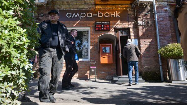 Ограбление Амра банка - Sputnik Аҧсны