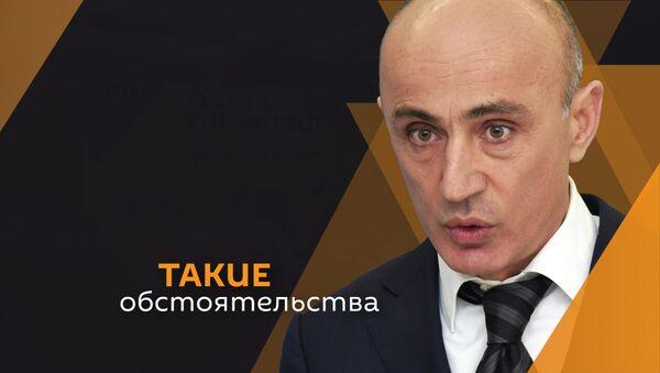 Резо Зантария  - Sputnik Абхазия