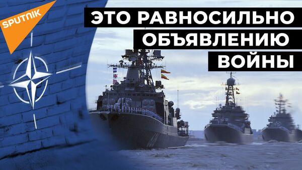 США испугались ВМФ России в Атлантике: теперь в НАТО думают о блокаде - Sputnik Абхазия