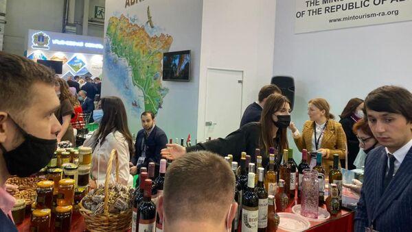 Минтуризма Абхазии участвует в туристической выставке MITT-2021 - Sputnik Абхазия