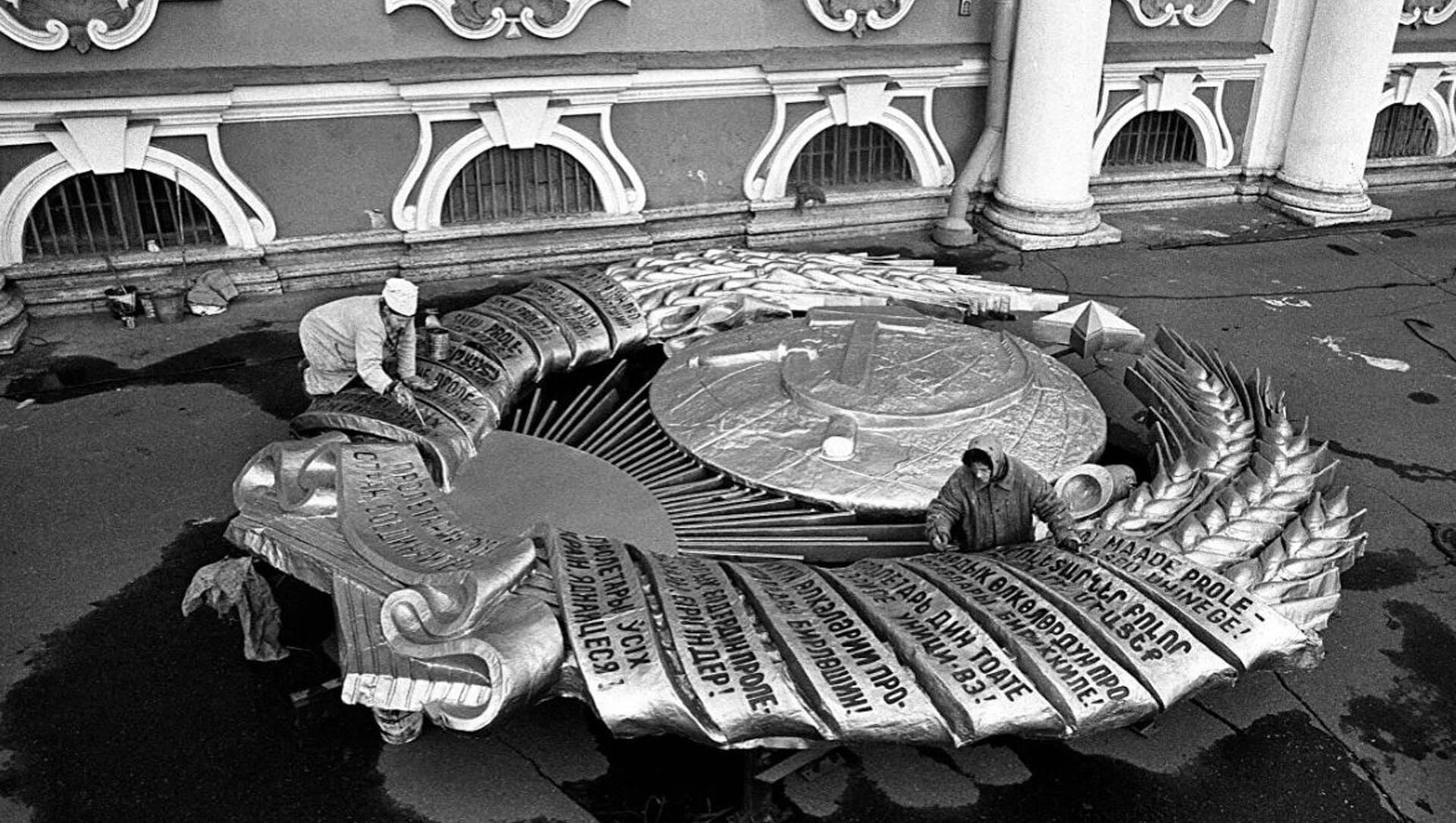 Герб СССР - Sputnik Абхазия, 1920, 17.03.2021