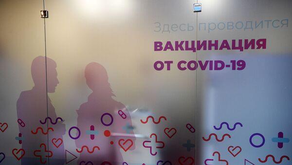 Новые мобильные бригады вакцинации от COVID-19 в Москве - Sputnik Аҧсны