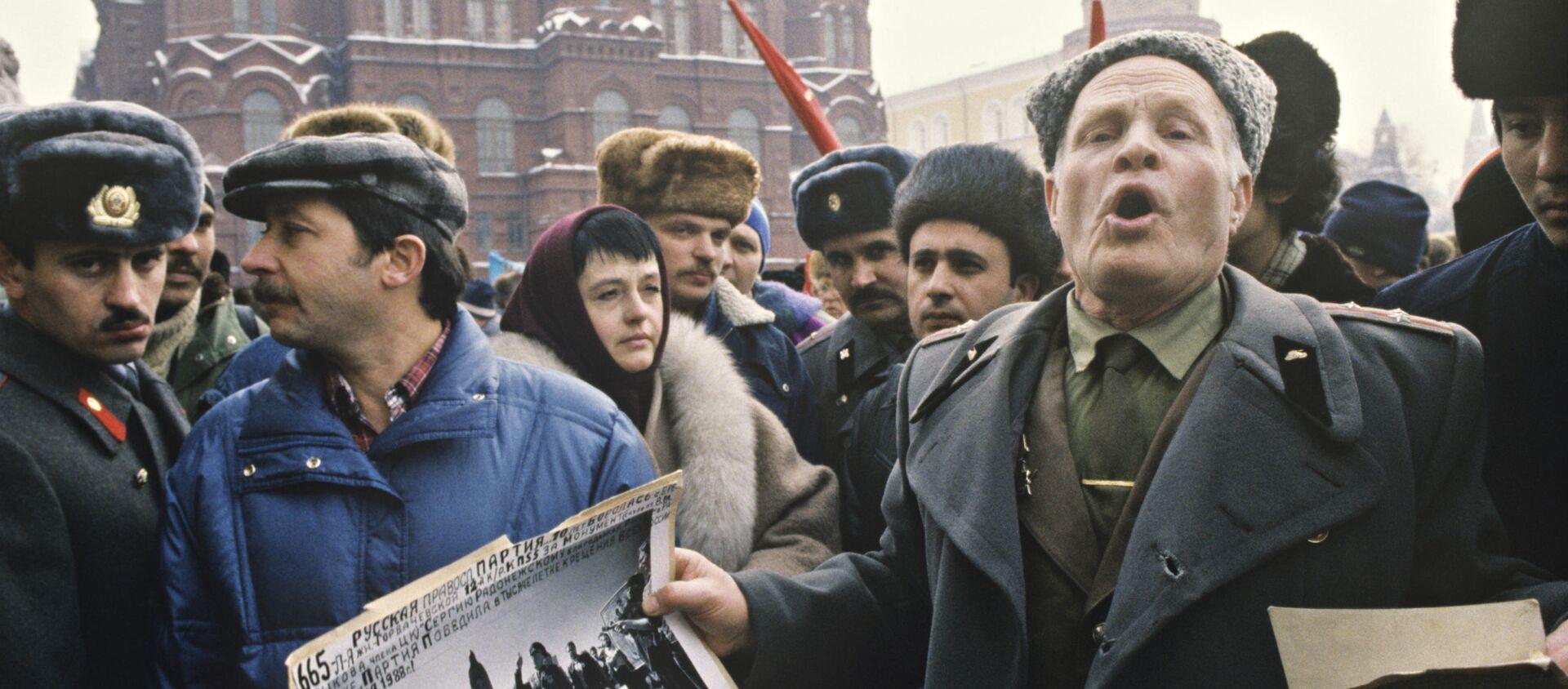 Митинг на Манежной площади в Москве, 23 февраля 1991 года. - Sputnik Абхазия, 1920, 21.03.2021